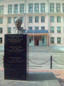 Ataturk Lisesi Mongolia