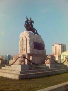 Ulan Batur Mongolia